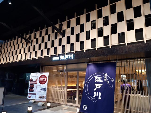 4/17 海外初出店!台北中山店がオープンします。
